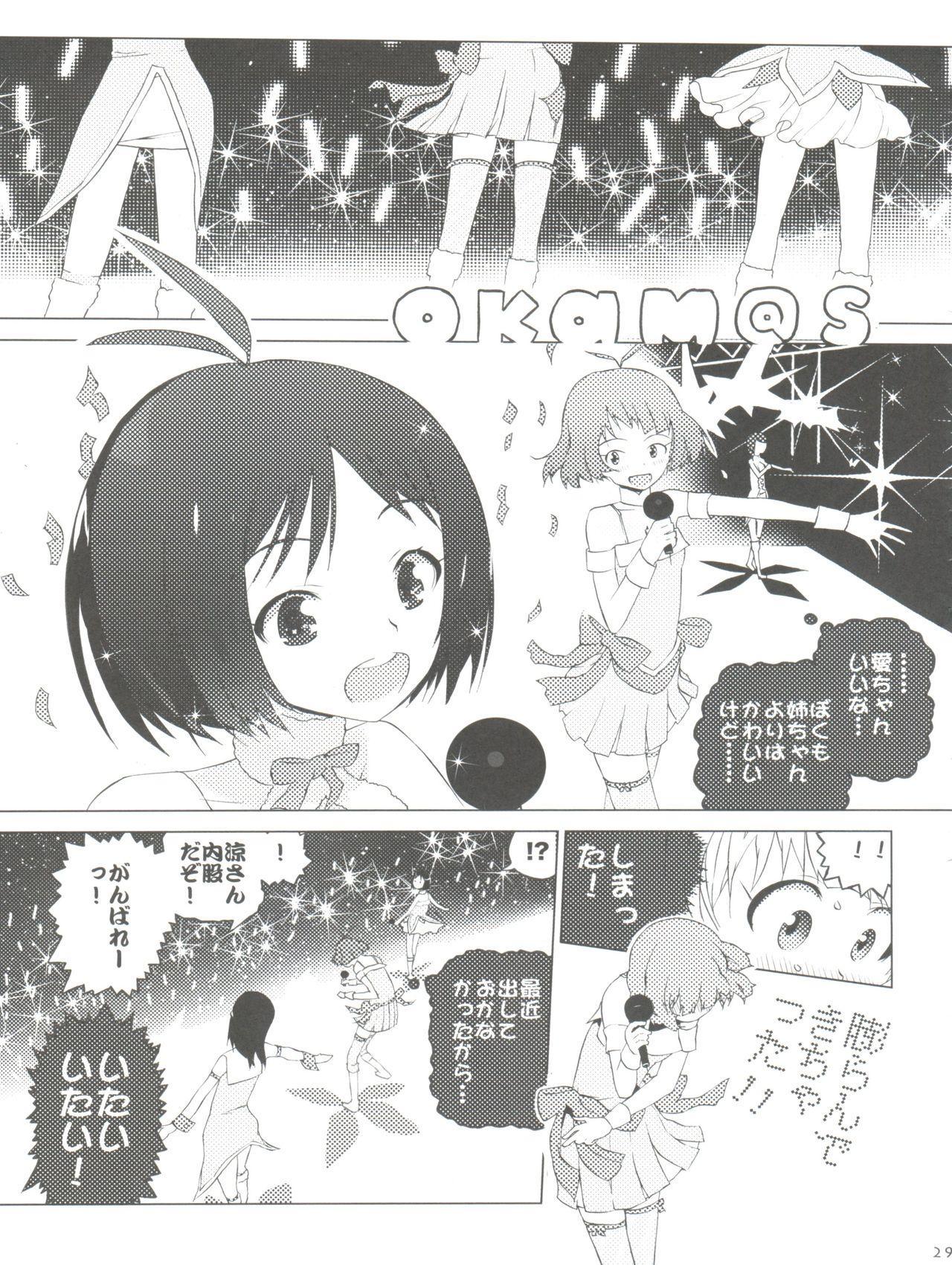Ryo-chin Land 28