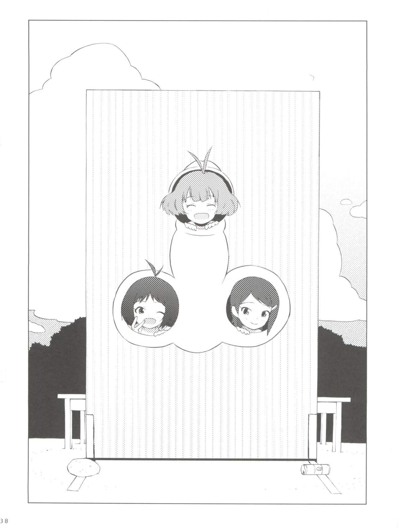Ryo-chin Land 37