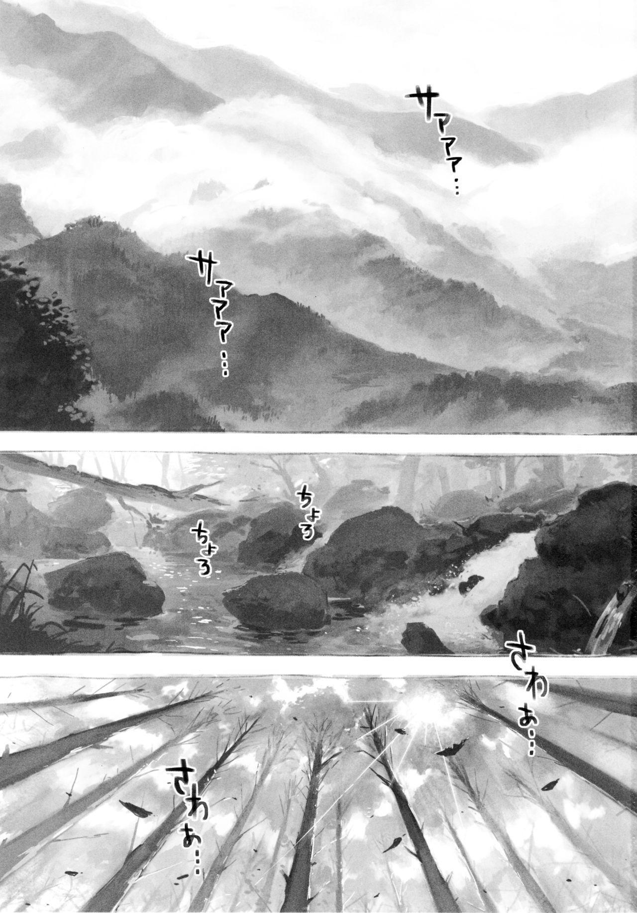 ERIKA Vol. 3 1