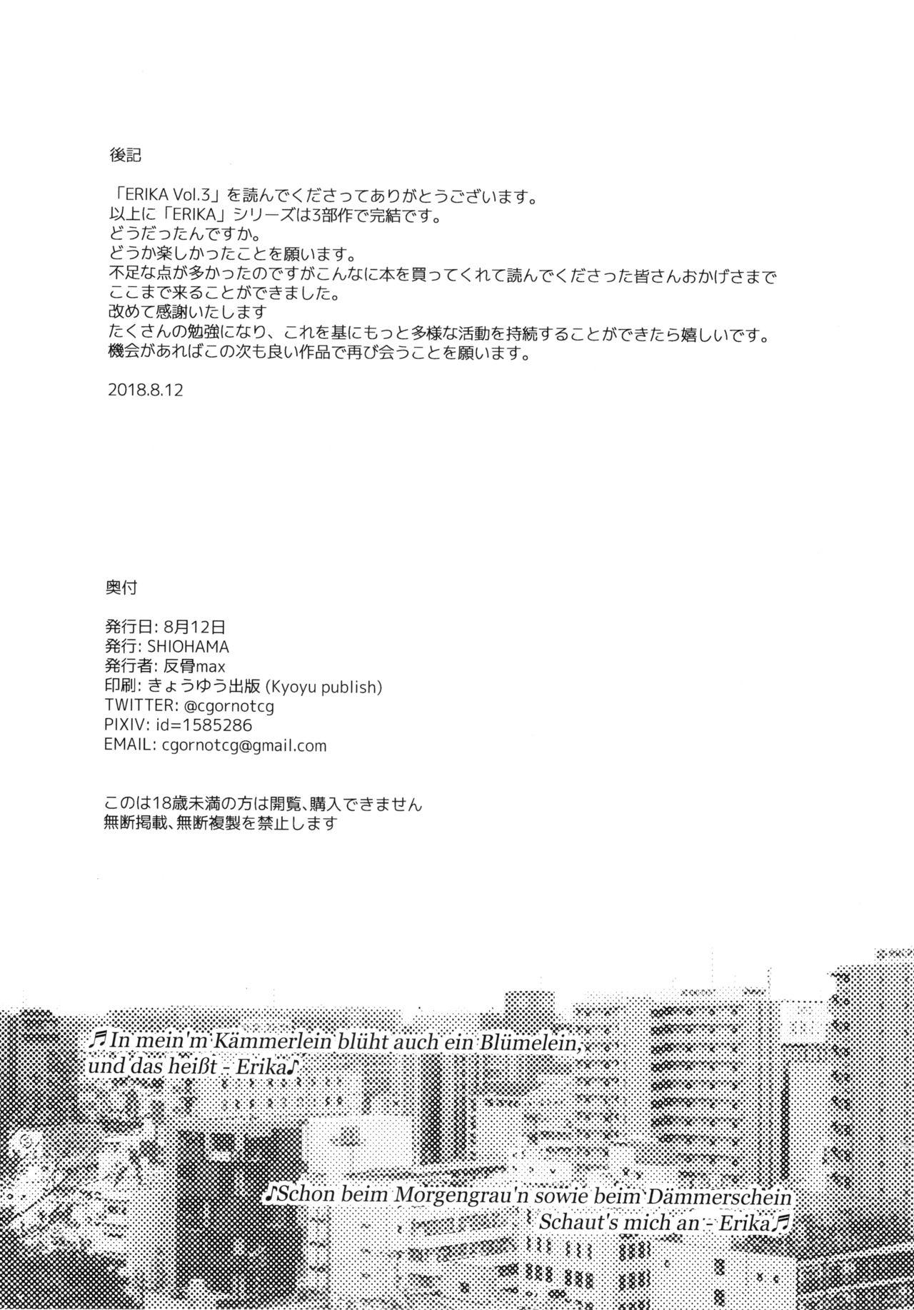 ERIKA Vol. 3 61