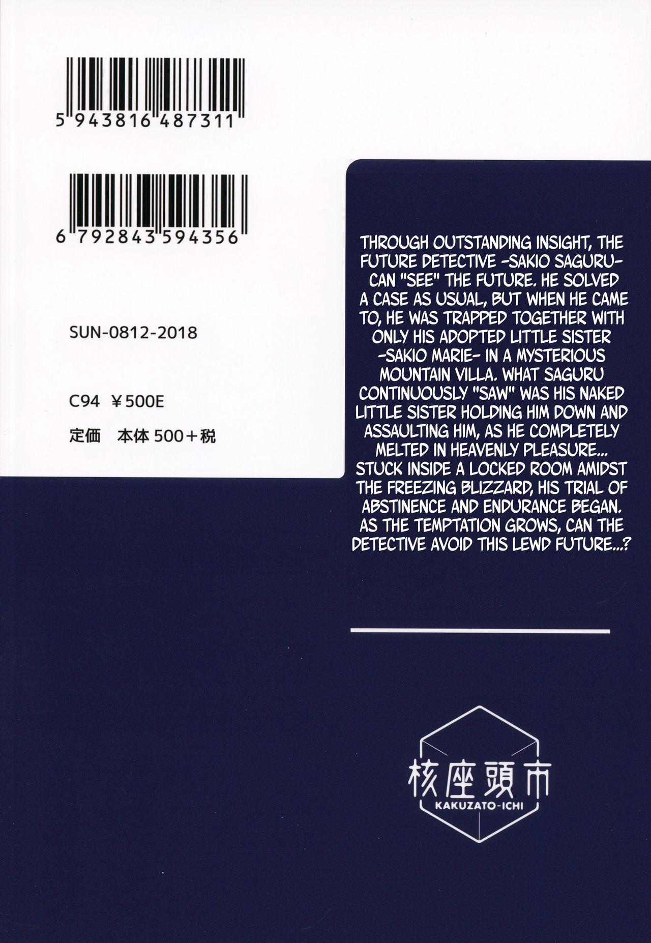 Mirai Tantei Nankin Jiken | Future Detective: The House Confinement Incident 29
