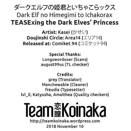 Dark Elf no Himegimi to Ichakorax   TEASExing the Dark Elves' Princess 30