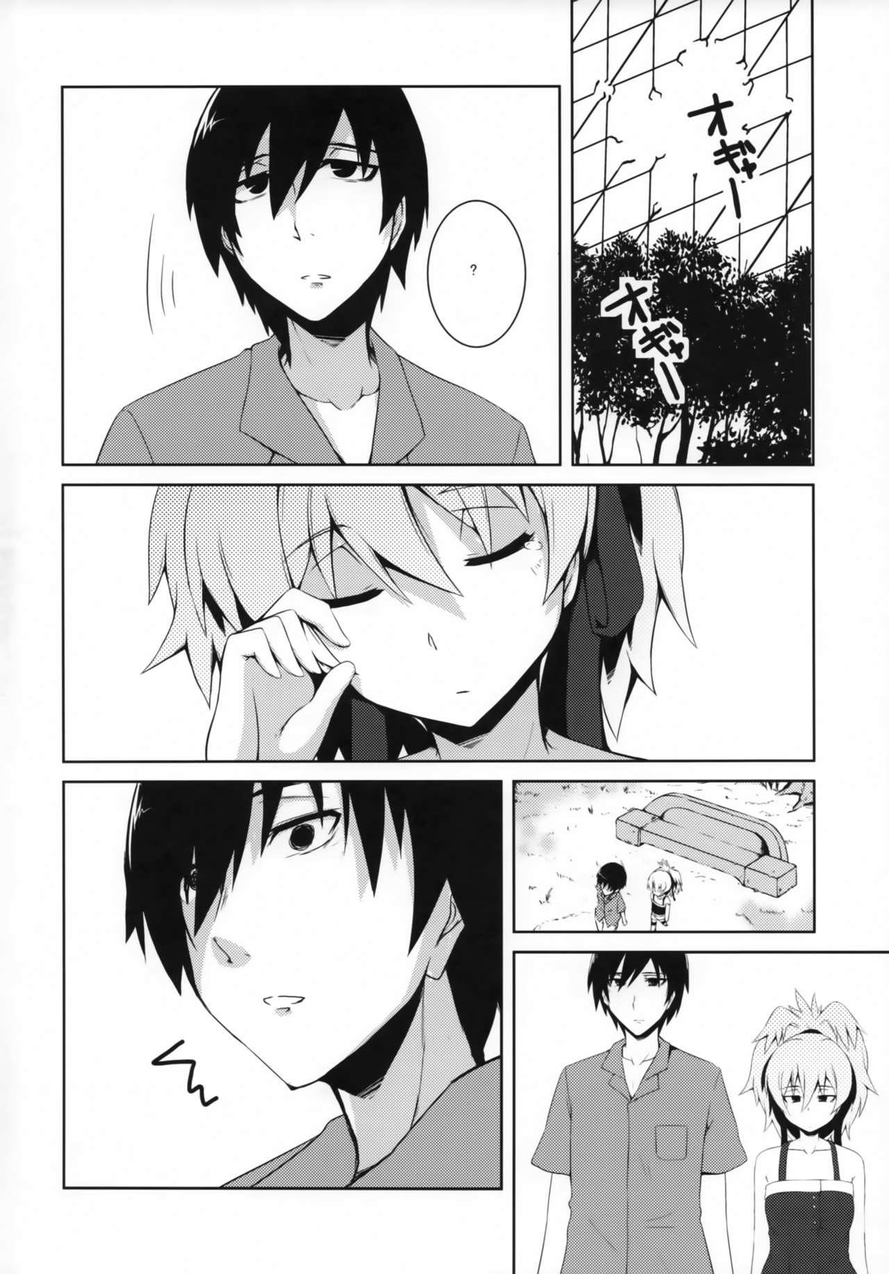 (COMIC1☆5) [Catcher's mitt of silver (Kaname Nagi)] ~Giniro no Negai~ (DARKER THAN BLACK) 2