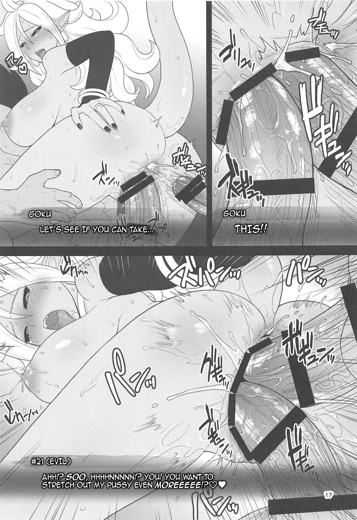 (C94) [Shinnihon Pepsitou (St.germain-sal)] 1-tsubu de 2-do Oishii | 2 for 1 Delicious Fun (Dragon Ball FighterZ) [English] {darknight} 15