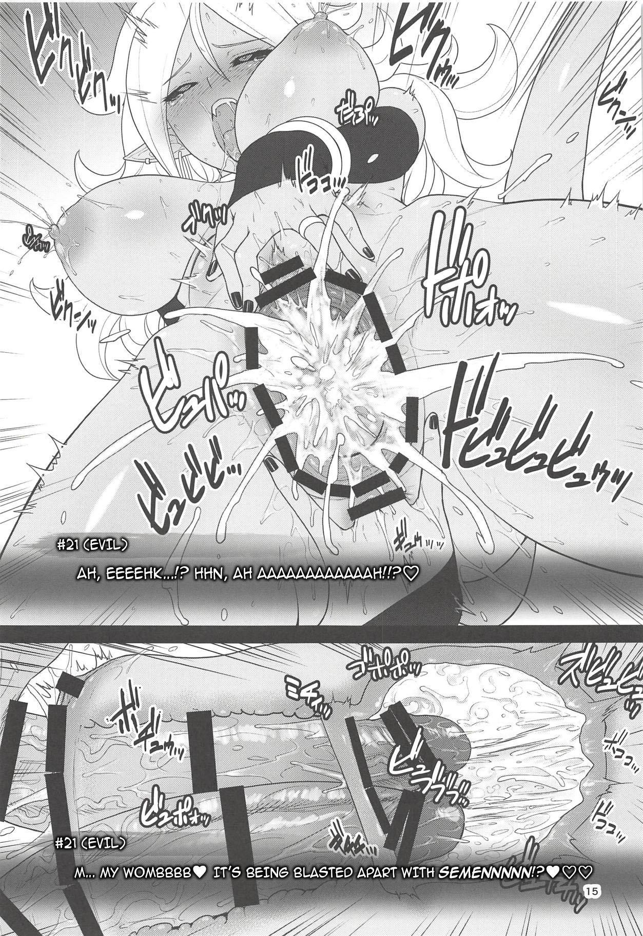 (C94) [Shinnihon Pepsitou (St.germain-sal)] 1-tsubu de 2-do Oishii | 2 for 1 Delicious Fun (Dragon Ball FighterZ) [English] {darknight} 17