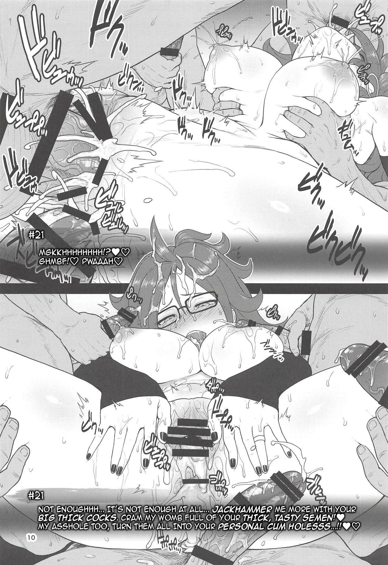 (C94) [Shinnihon Pepsitou (St.germain-sal)] 1-tsubu de 2-do Oishii | 2 for 1 Delicious Fun (Dragon Ball FighterZ) [English] {darknight} 8