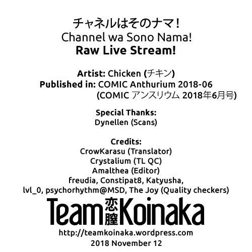 Channel wa Sono Nama! | Raw Live Stream! 24
