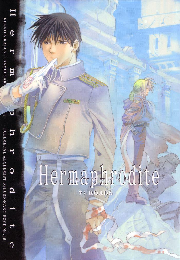 Hermaphrodite 7 0