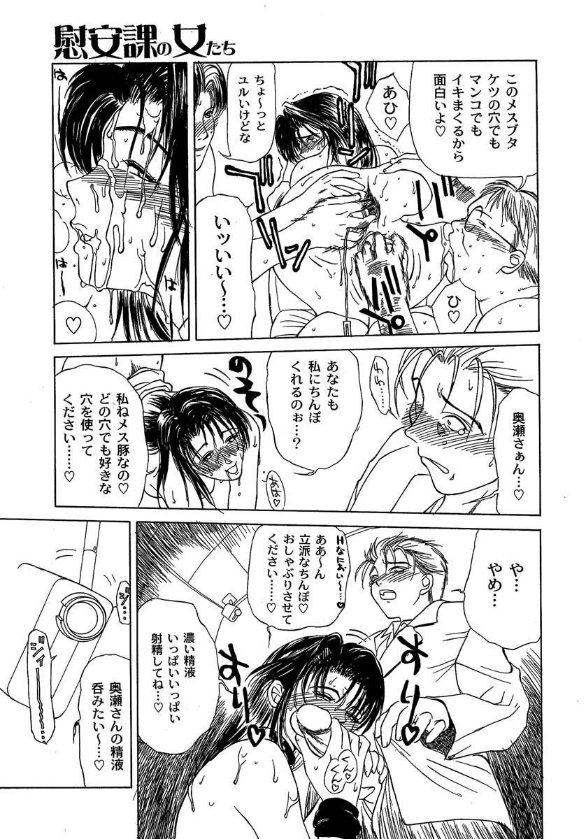 Enbi Shokitanpenshuu 225