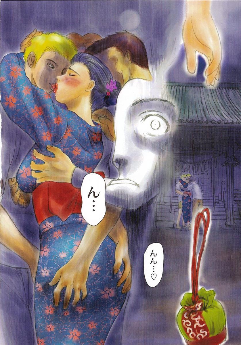 Enbi Shokitanpenshuu 6
