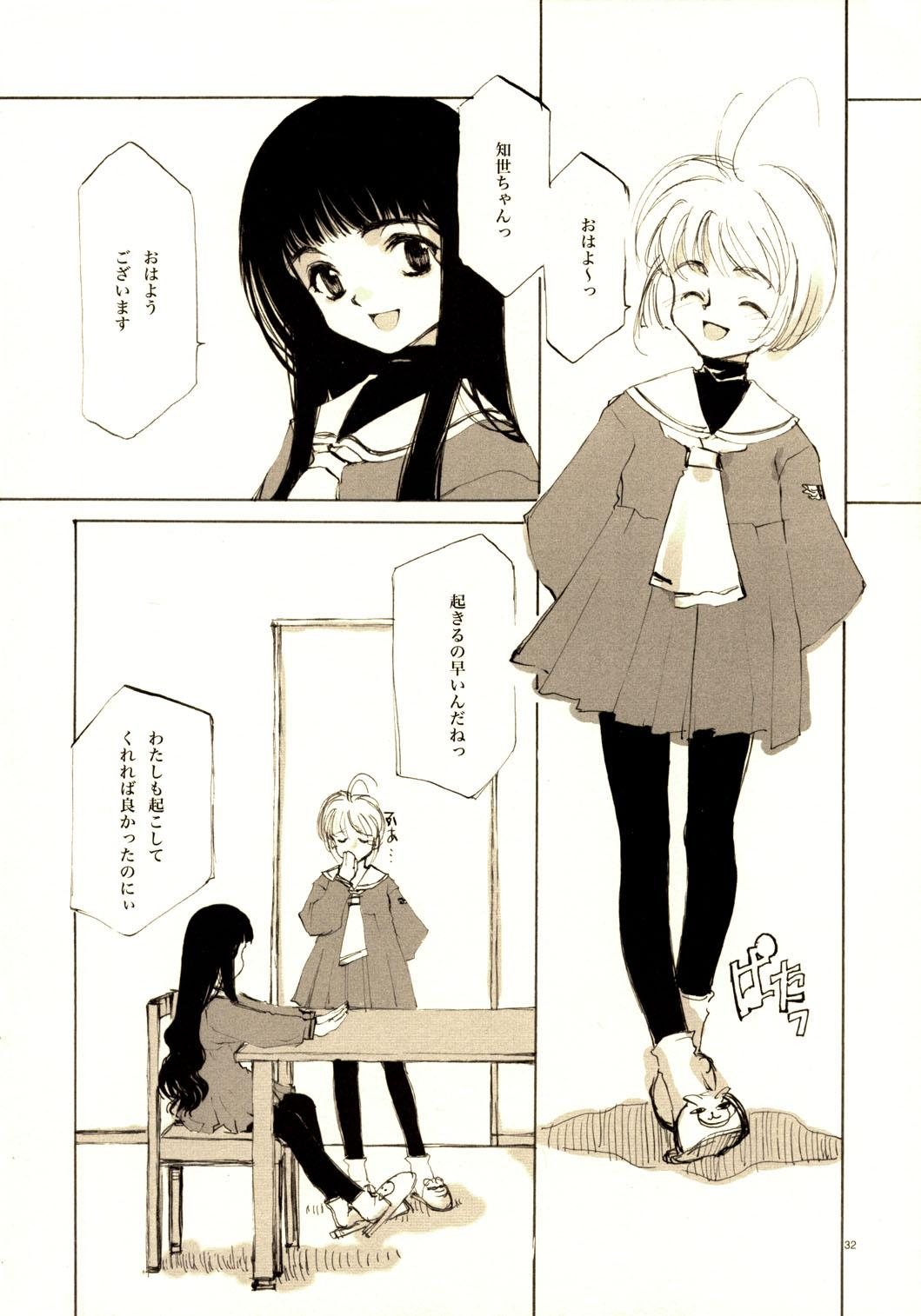 A-COLLECTION 30