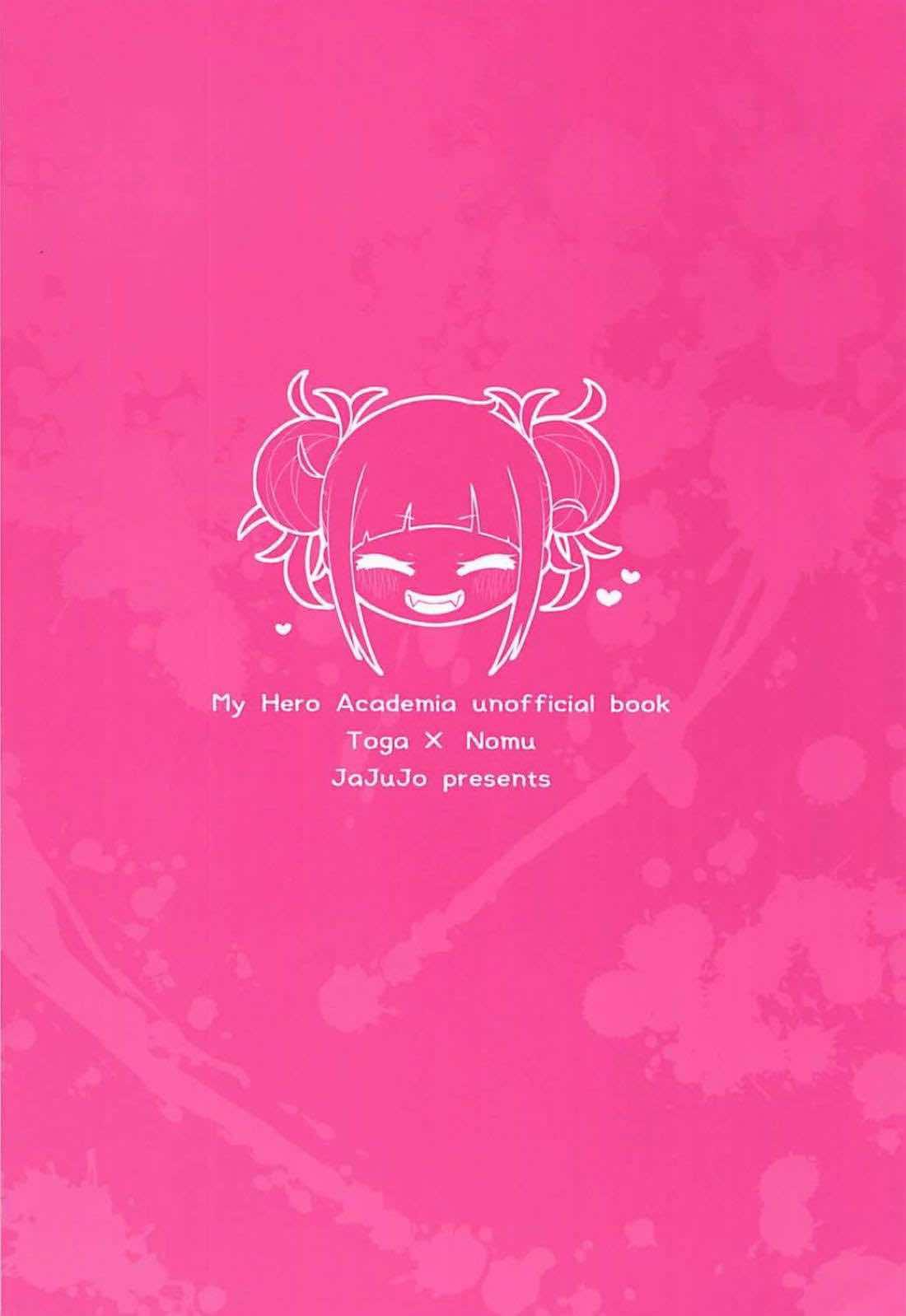 Toga Himiko no Chiuchiu Academia | Toga Himiko's Chu Chu Academia 20
