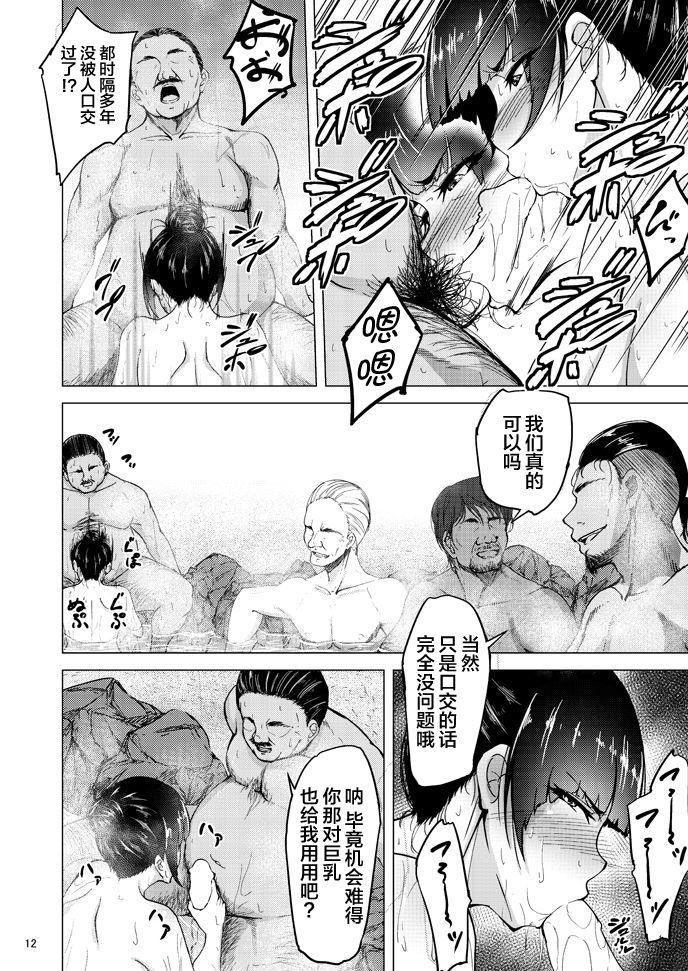 Nishizumi Shiho no Shirubeki ja Nakatta Koto Ge 10