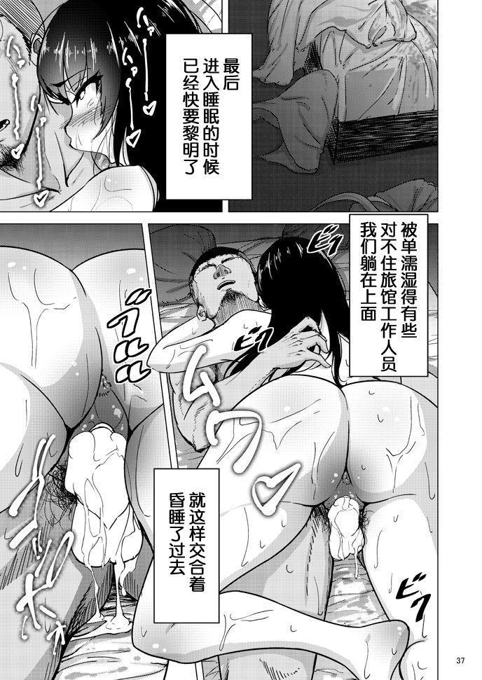Nishizumi Shiho no Shirubeki ja Nakatta Koto Ge 35