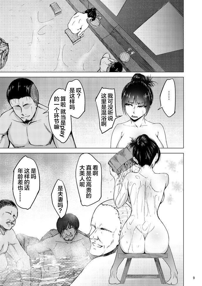 Nishizumi Shiho no Shirubeki ja Nakatta Koto Ge 7