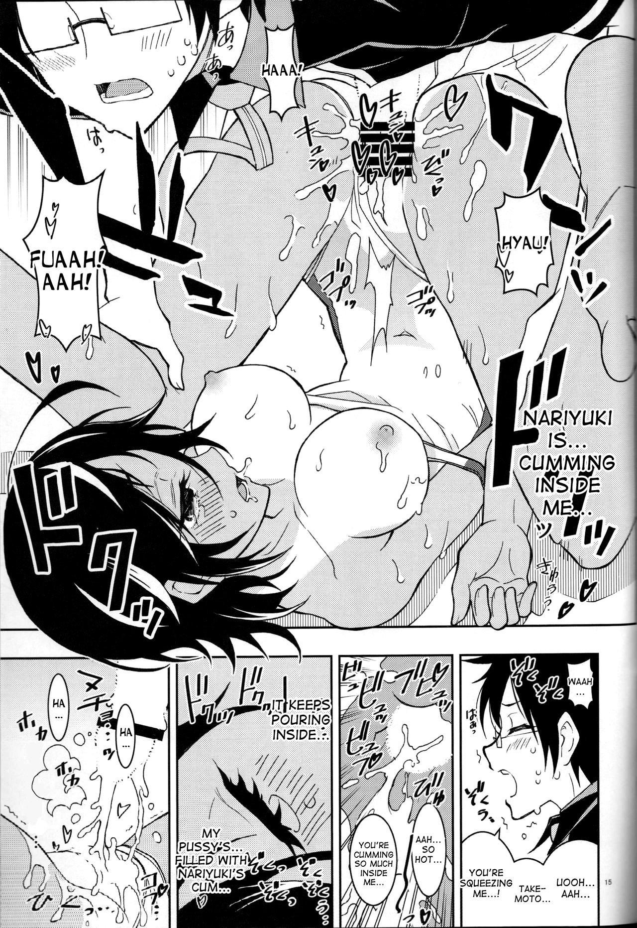 BOKUTACHIHA URUKAGA KAWAII 13