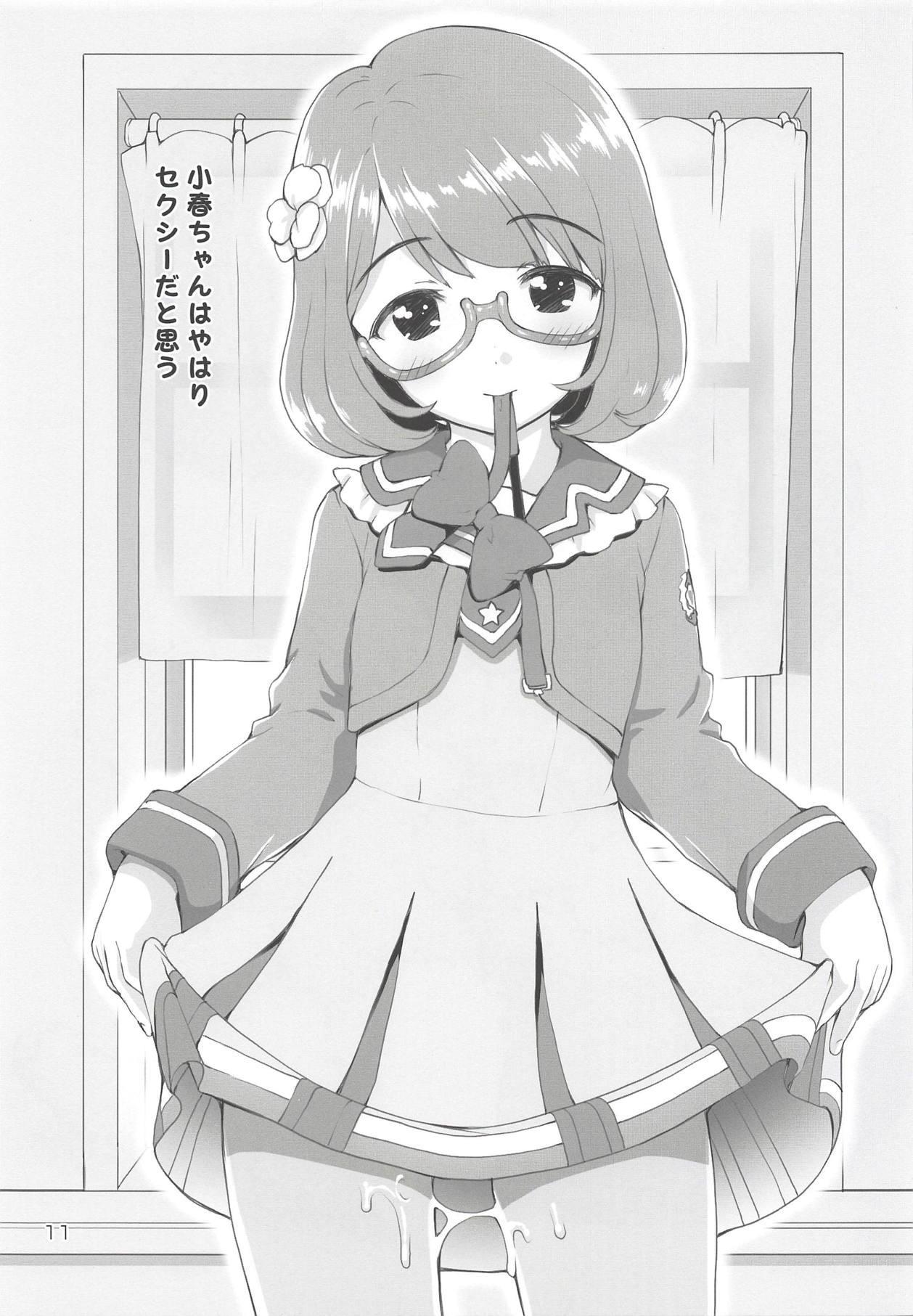 Matokatsu! 9