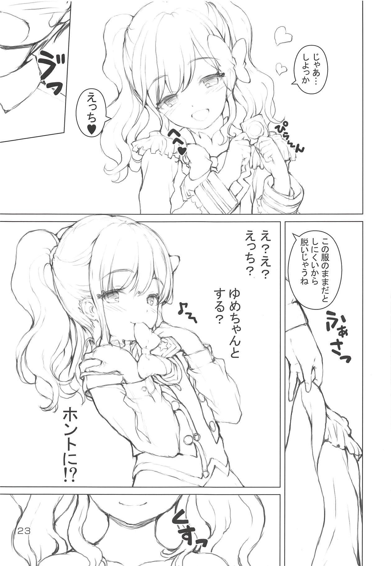 Matokatsu! 21