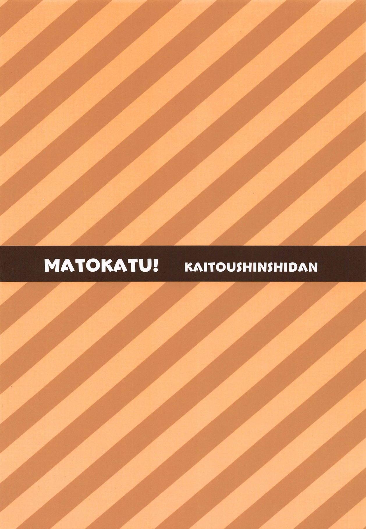 Matokatsu! 29
