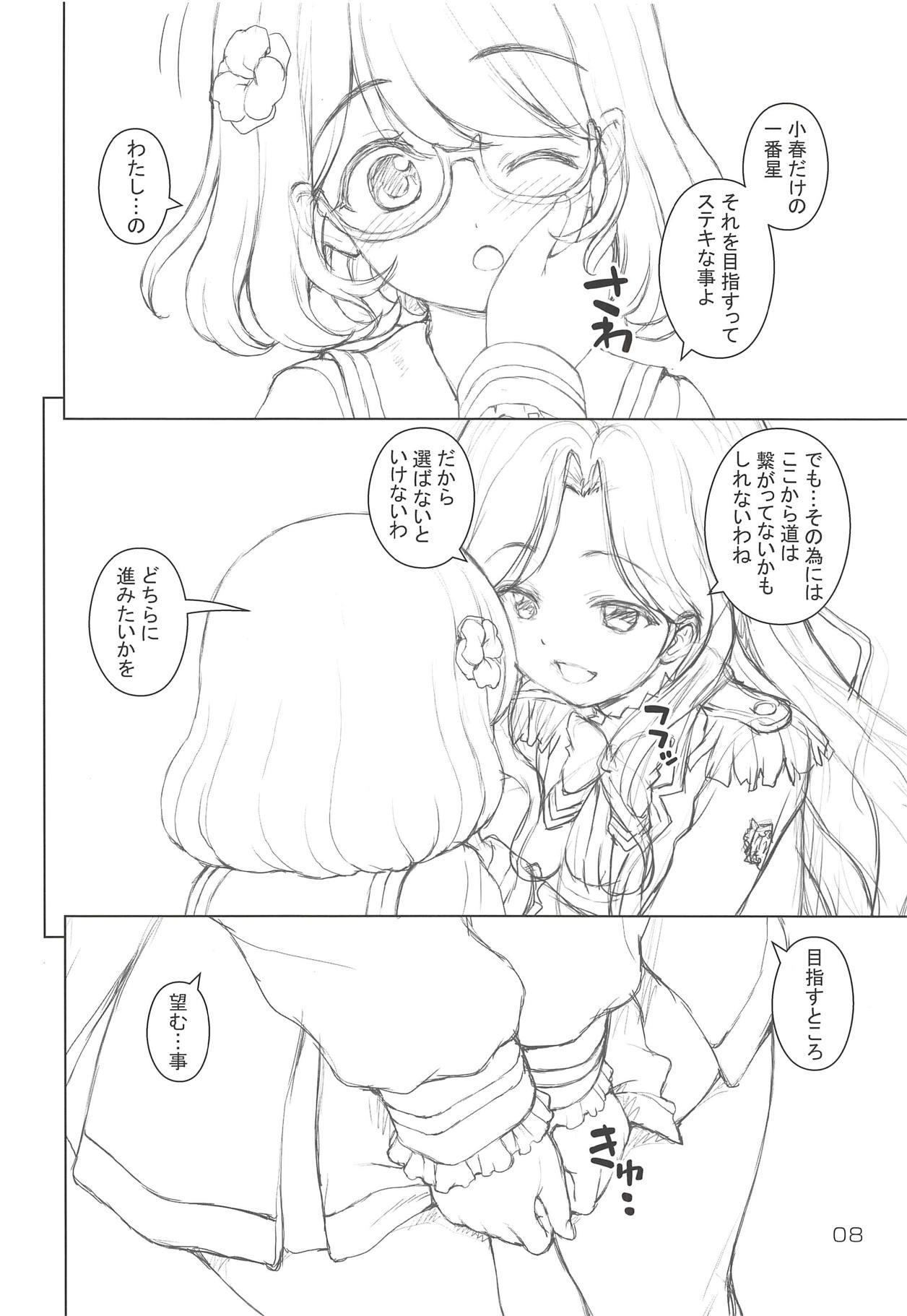 Matokatsu! 6