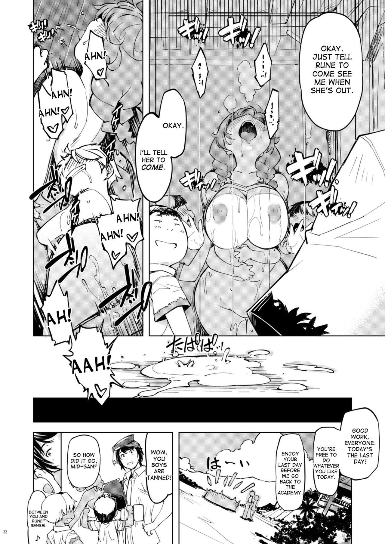 Motto! Onemuri Rune Sensei 20