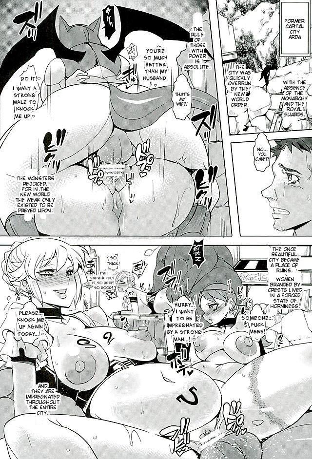 Dain no Monshou Kemono no Utage Hen 3