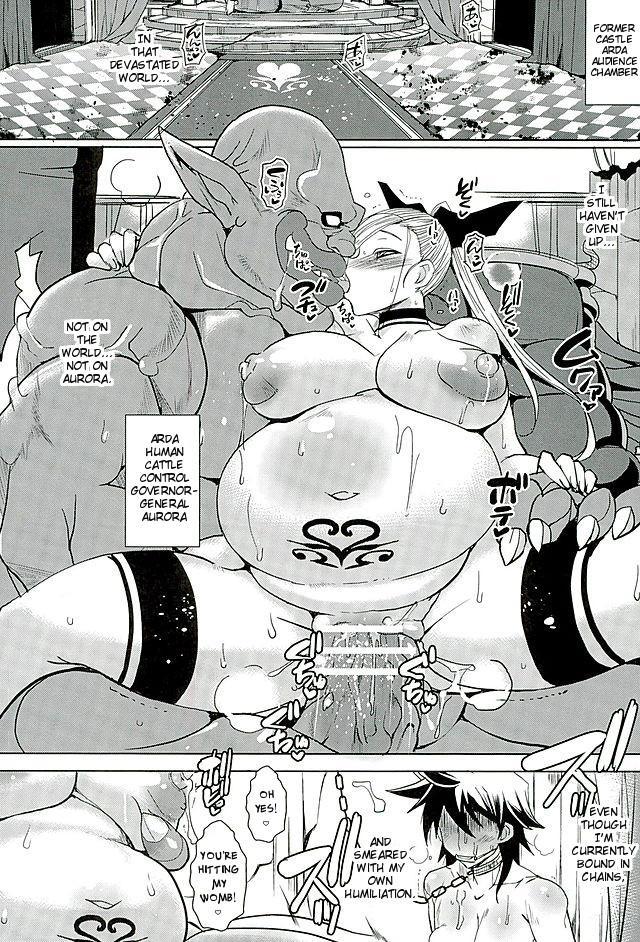 Dain no Monshou Kemono no Utage Hen 5