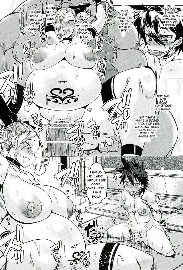 Dain no Monshou Kemono no Utage Hen 6