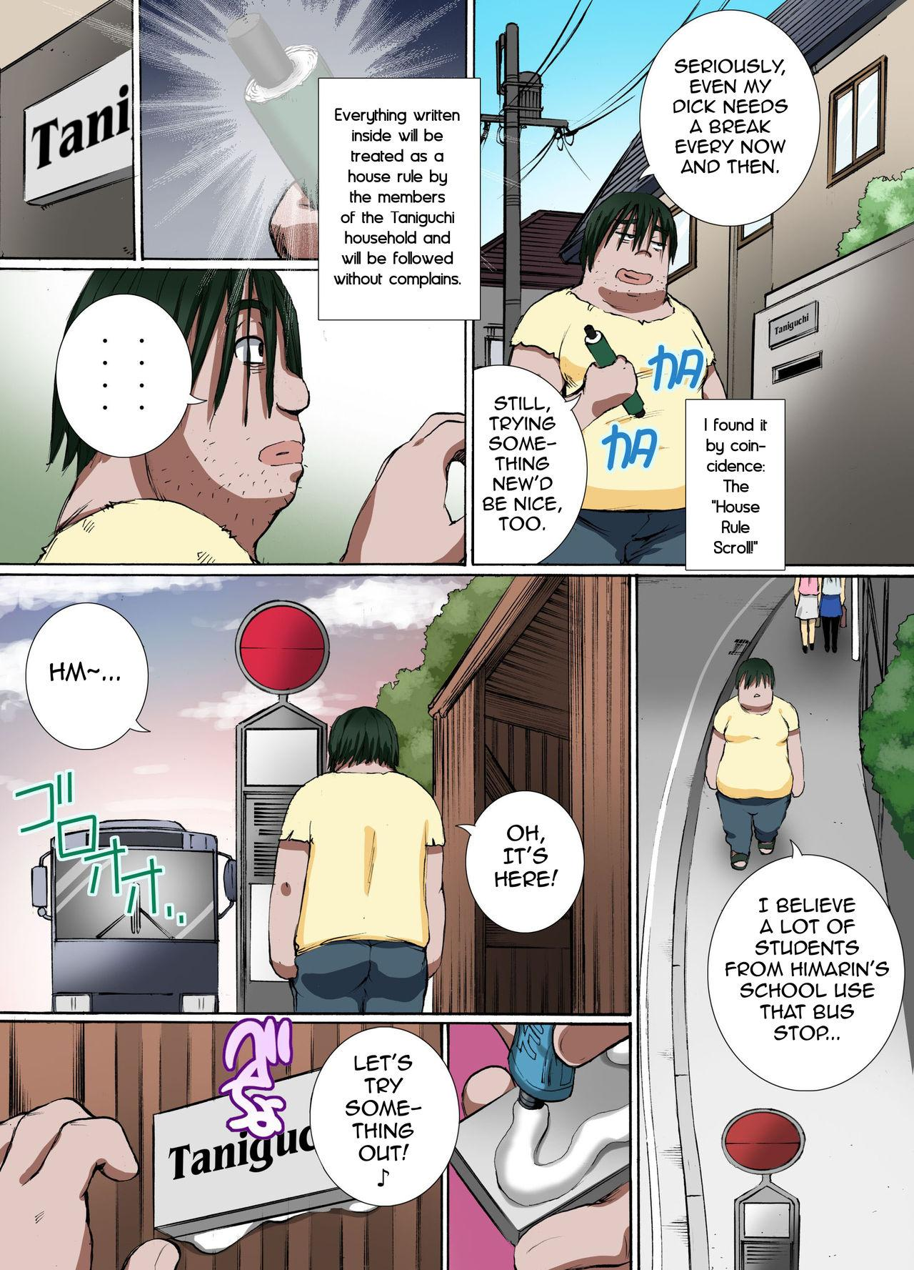 Kakun dakara Shikata nai! ~ Hitozuma mo, Joshi Gakusei mo Nama Sounyuu de Harem SEX 5