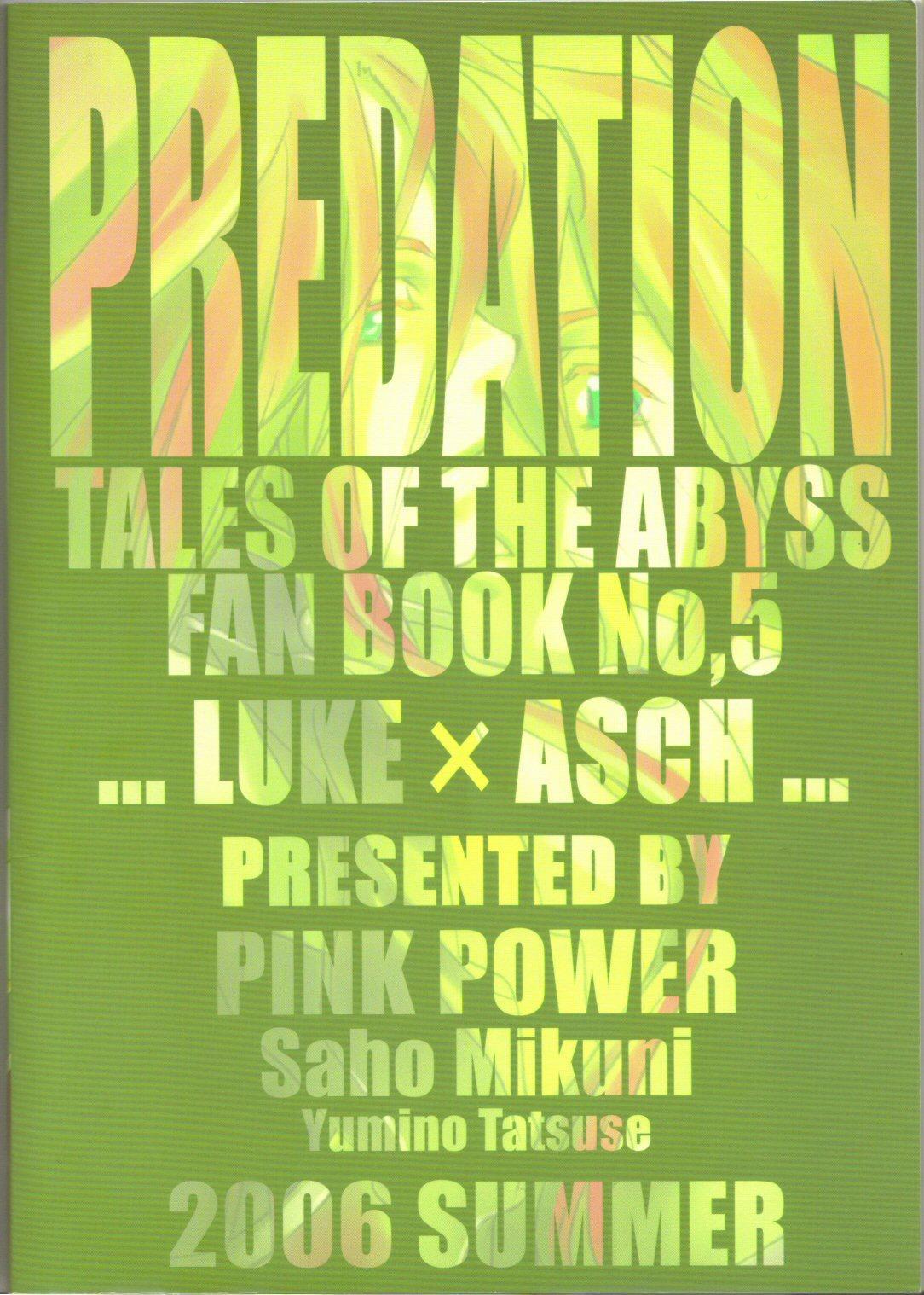 PREDATION 42
