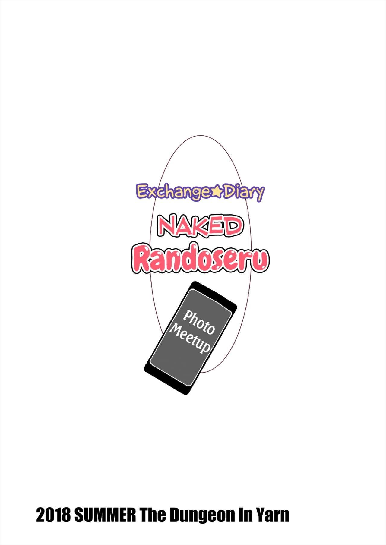Koukan Nikki Hadaka Randoseru Satsueikai | Koukan Nikki Naked Randoseru Photo Meetup 15