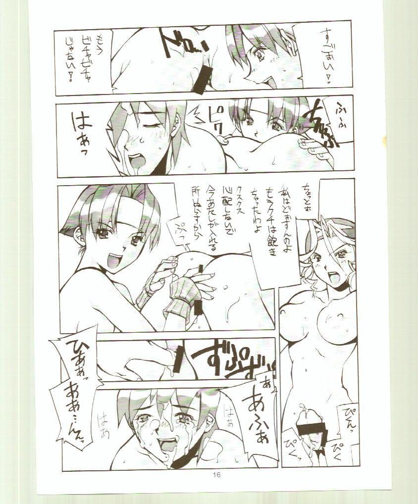 Toukyou Meibutsu Hiyoko Manjyuu 15
