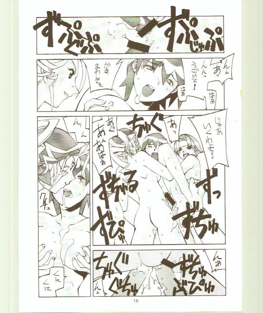 Toukyou Meibutsu Hiyoko Manjyuu 17
