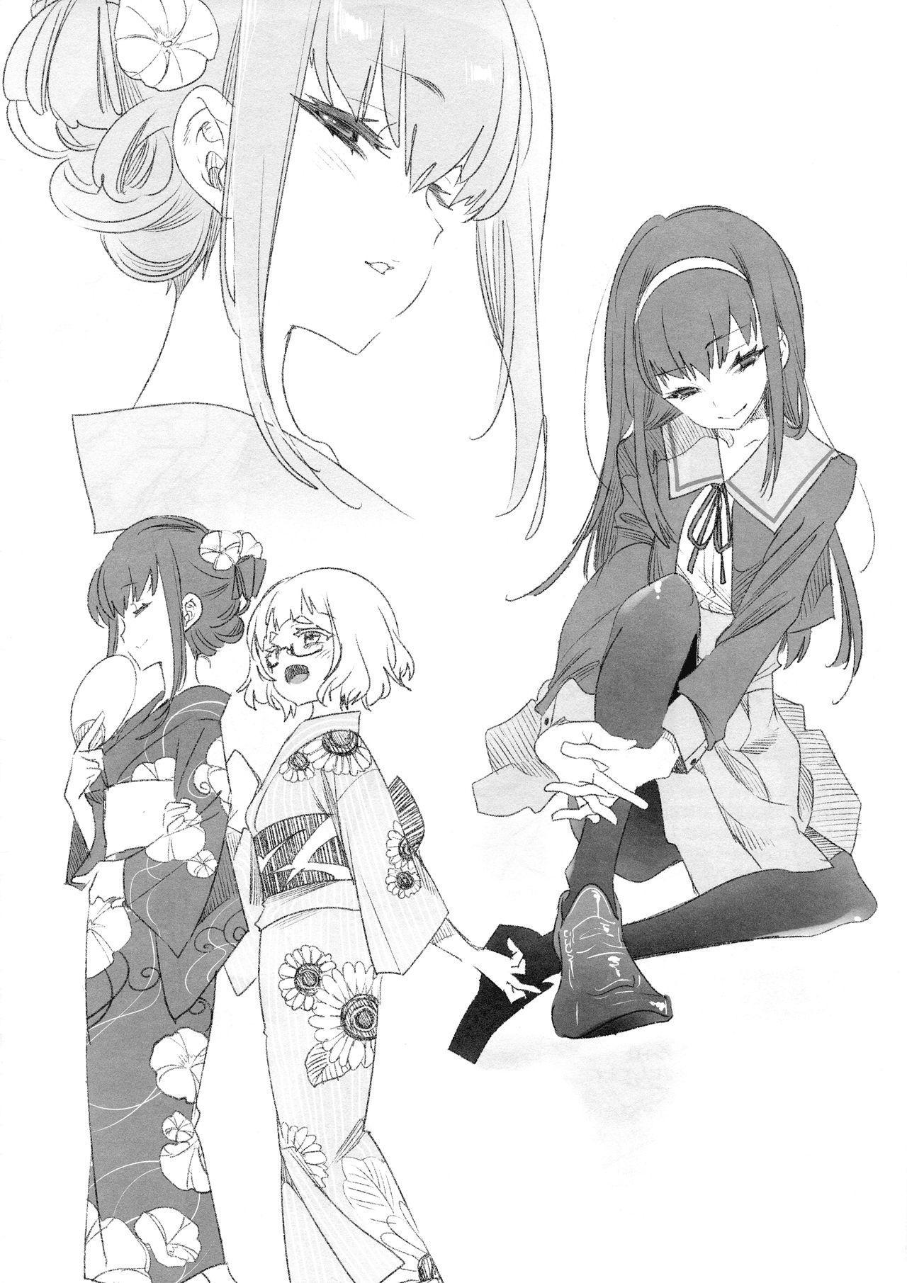 Kamishiki 03 Chippai Collection 10