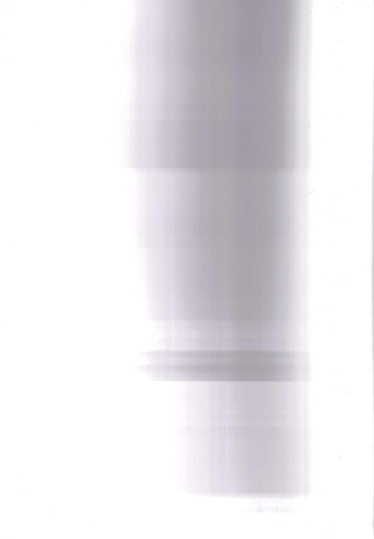Benten Kairaku 5 33