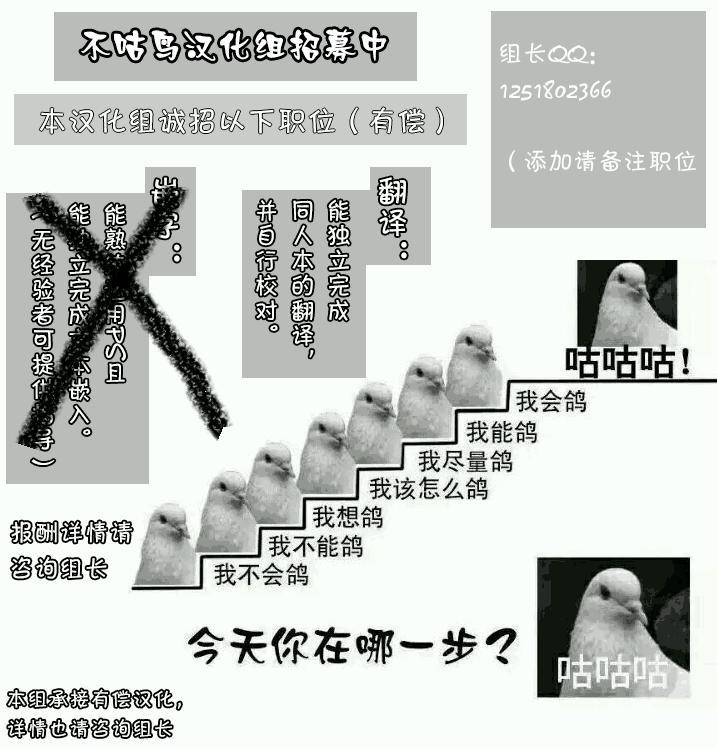 Rihatsuten no Bijin Hitozuma ga Wakeari de Soapland ni Tsutomeru Koto ni Narimashita Hatsushukkin Hen 19