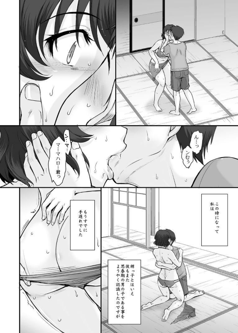 Manatsu no Housenka 6