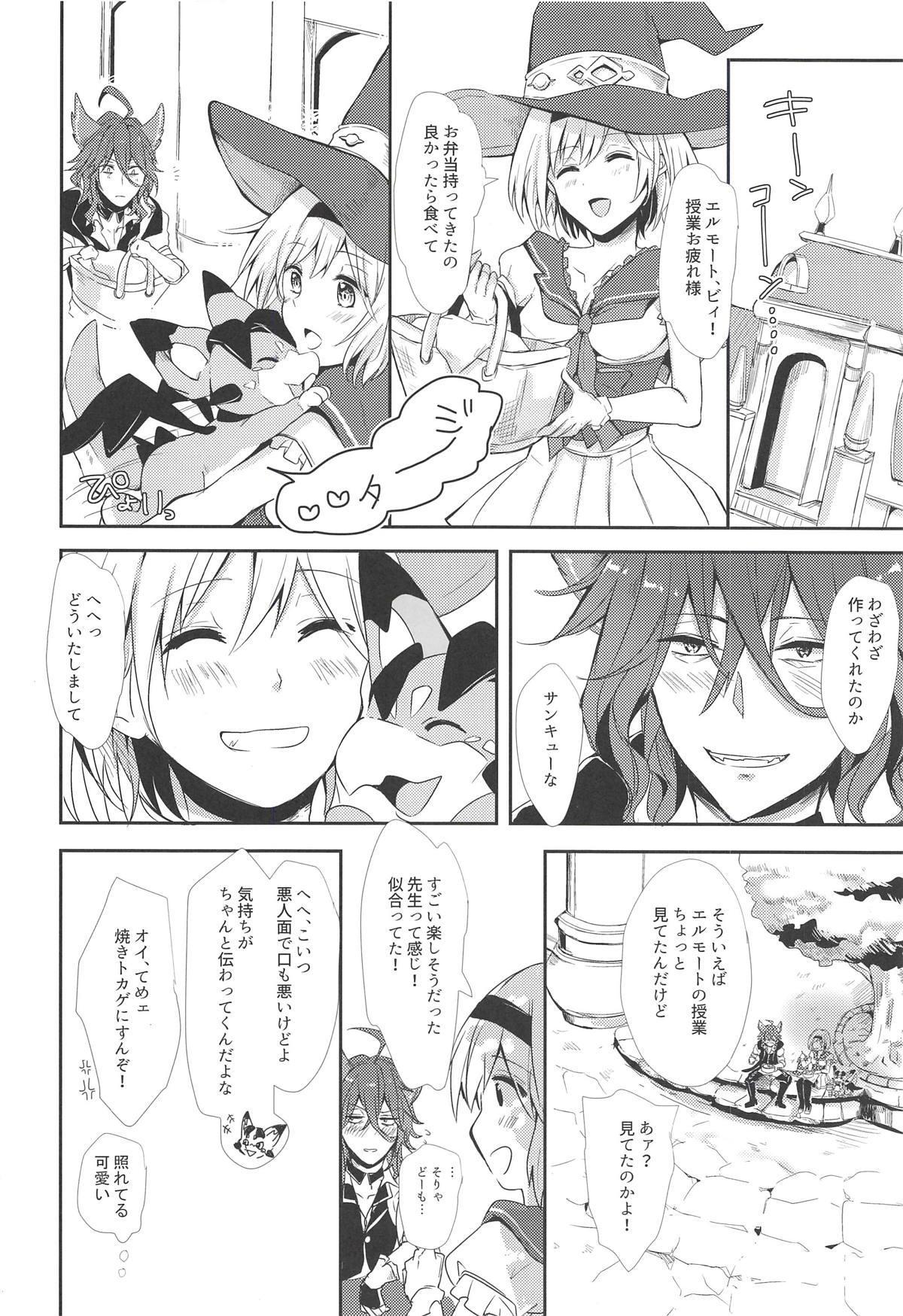 Elmott Sensei, Shitsumon desu! 8