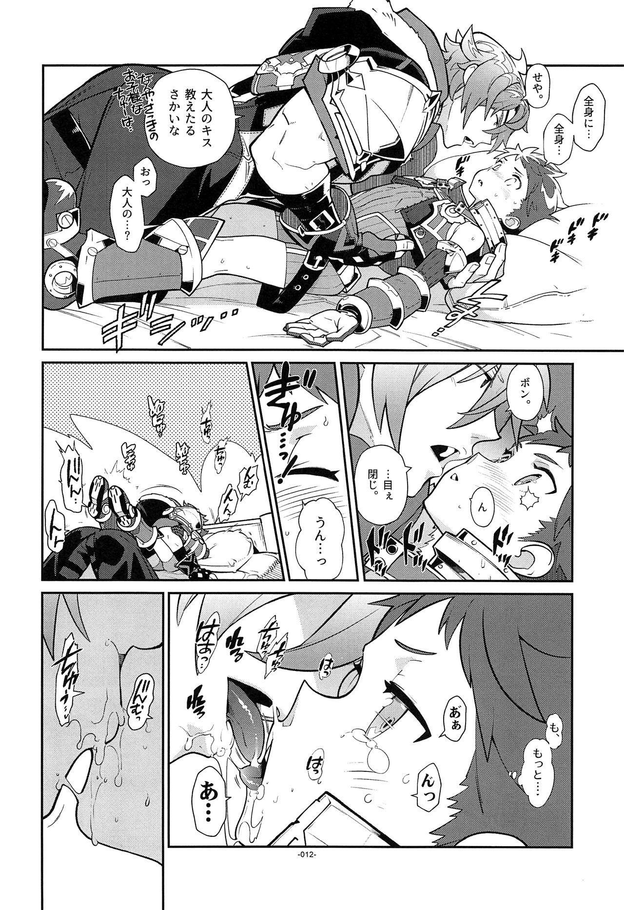 Kizuna Power. ∞ 10