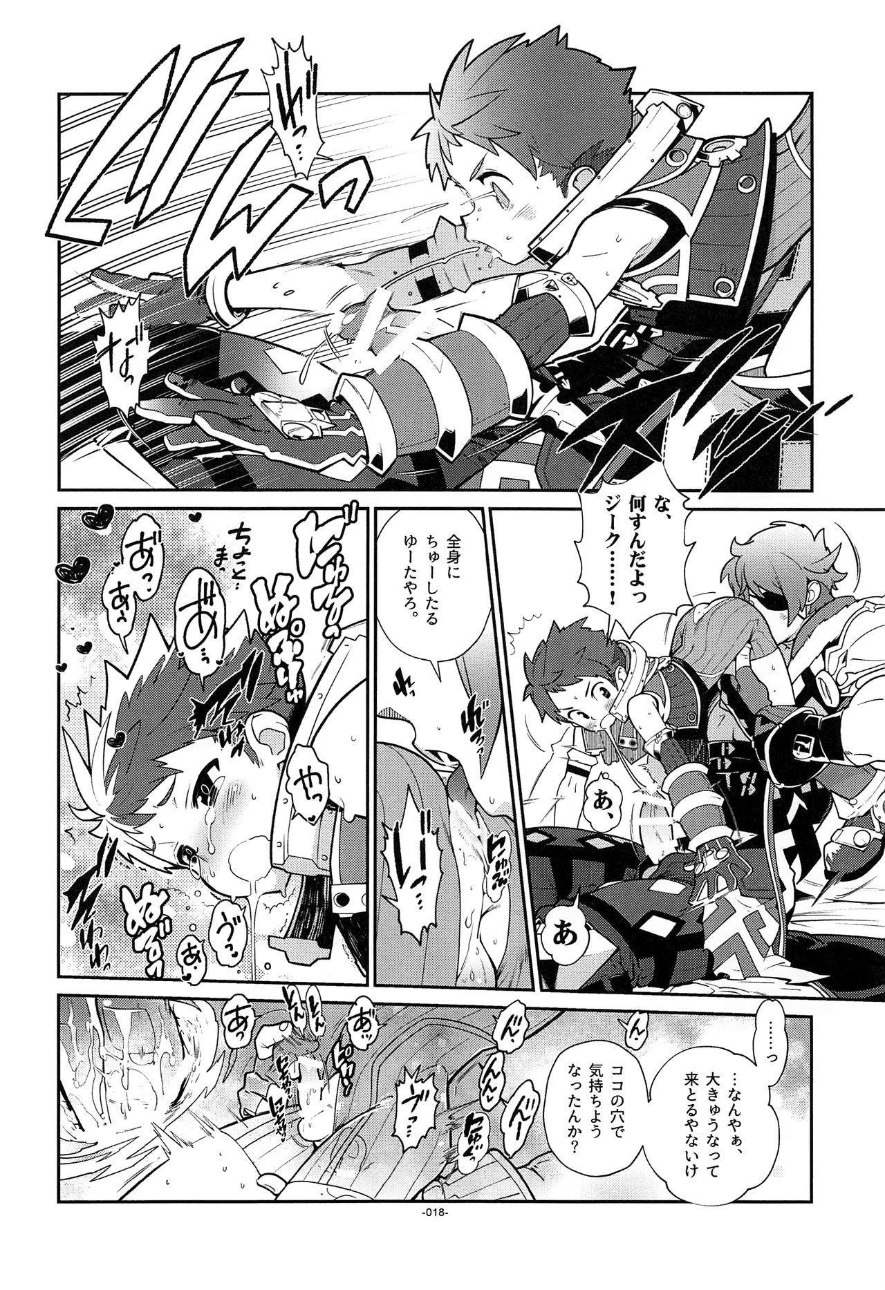 Kizuna Power. ∞ 16