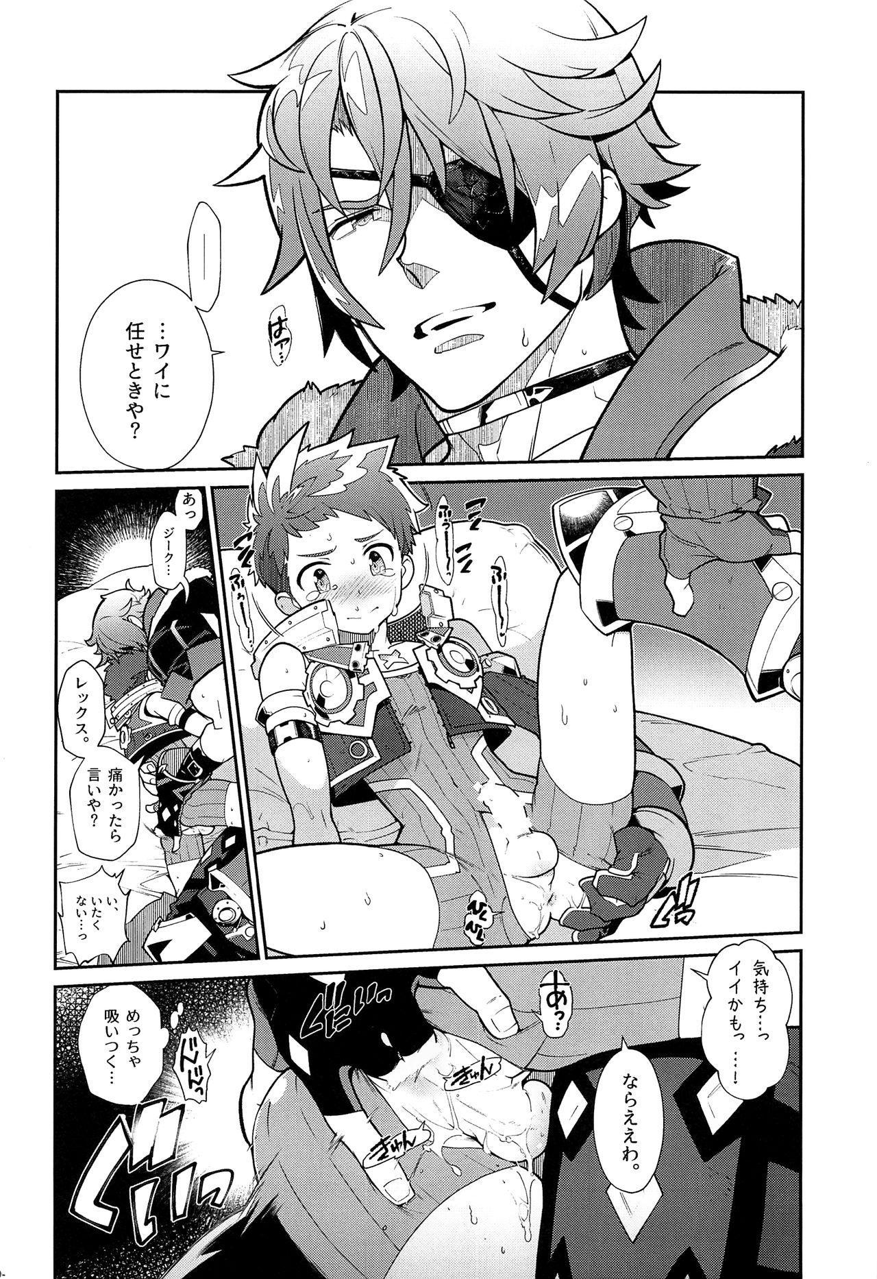 Kizuna Power. ∞ 18