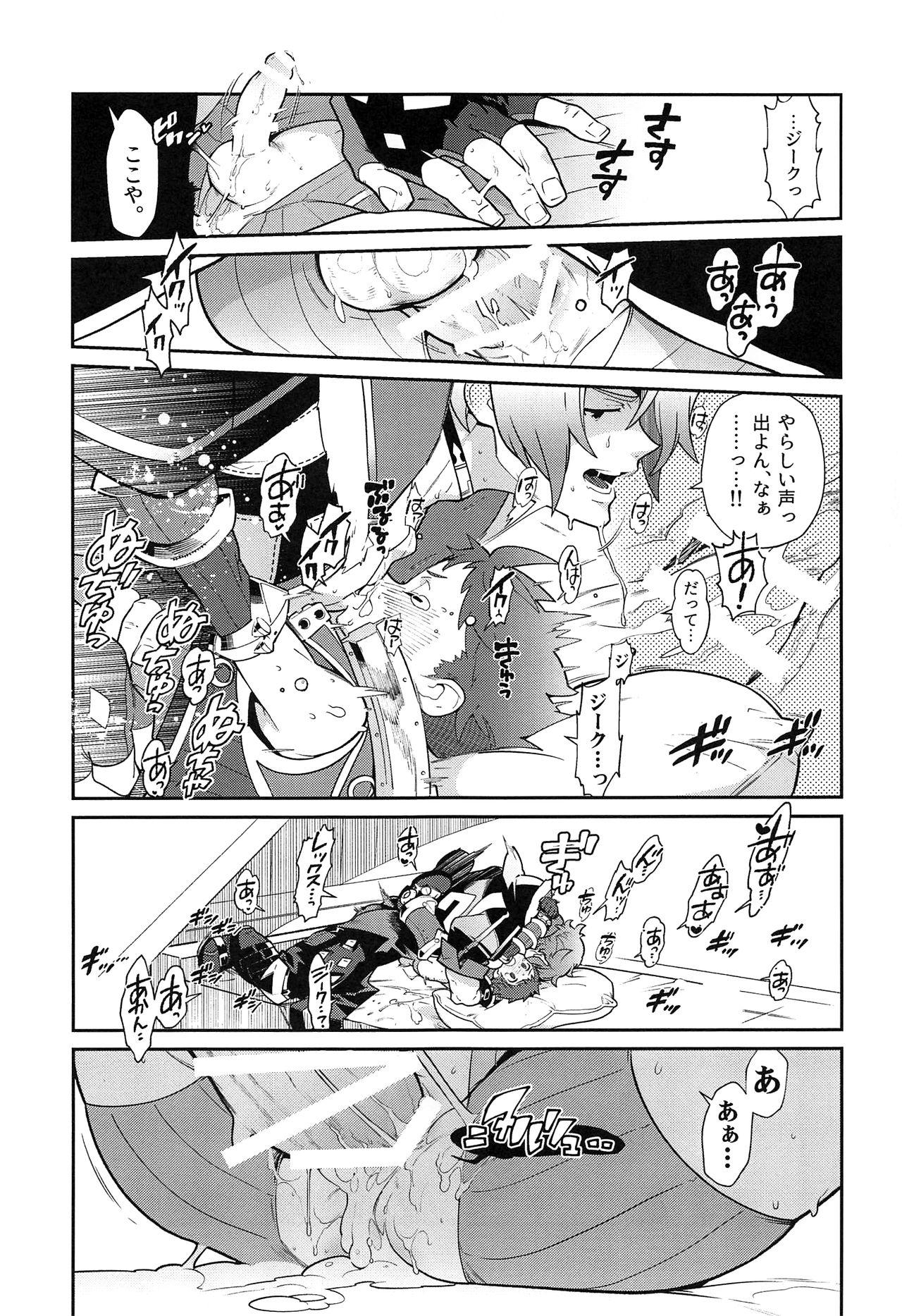 Kizuna Power. ∞ 23