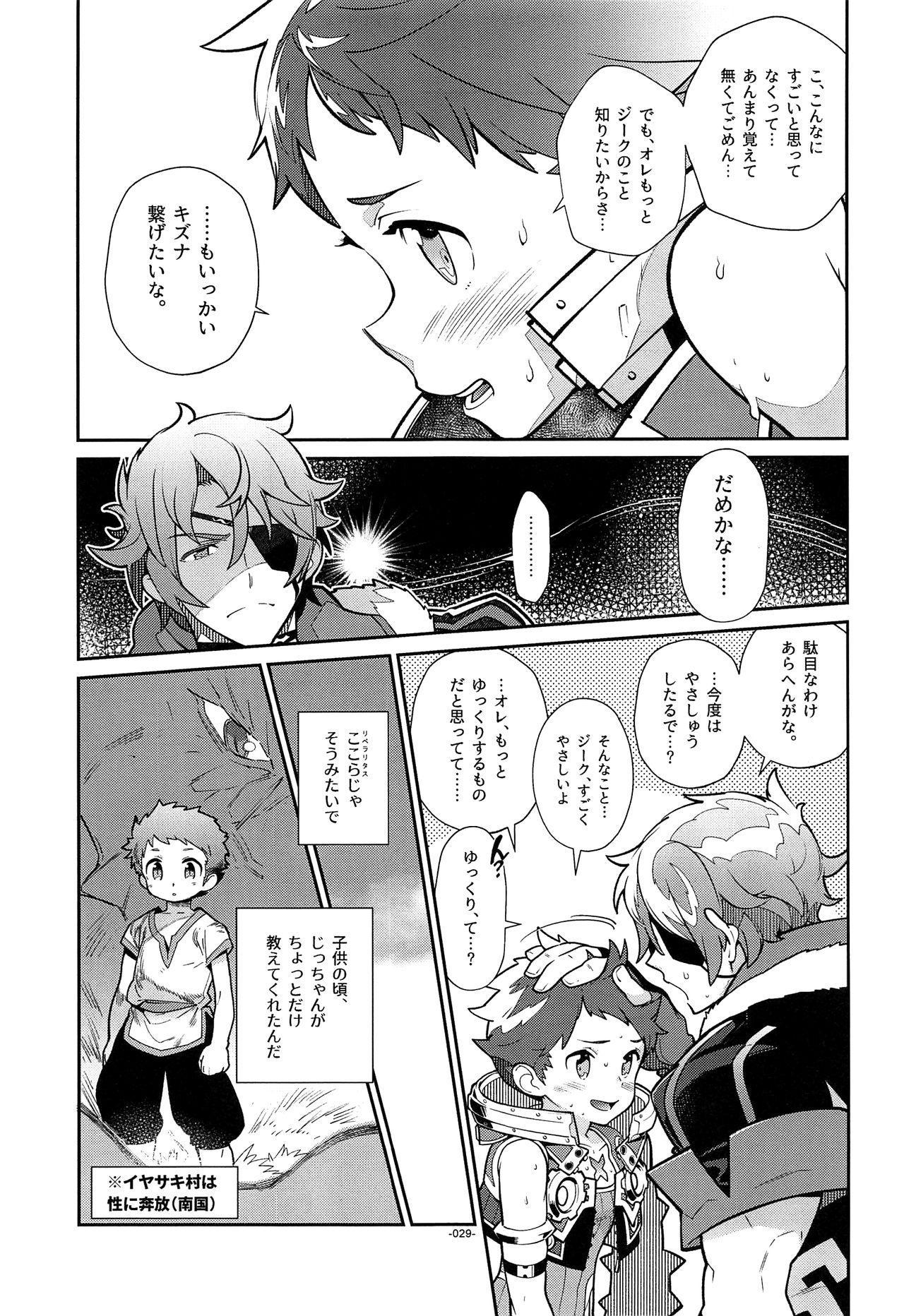 Kizuna Power. ∞ 27