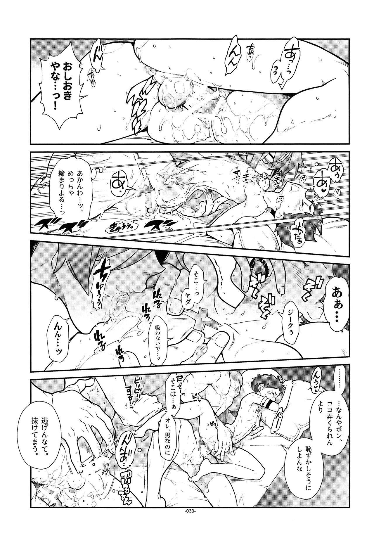 Kizuna Power. ∞ 31