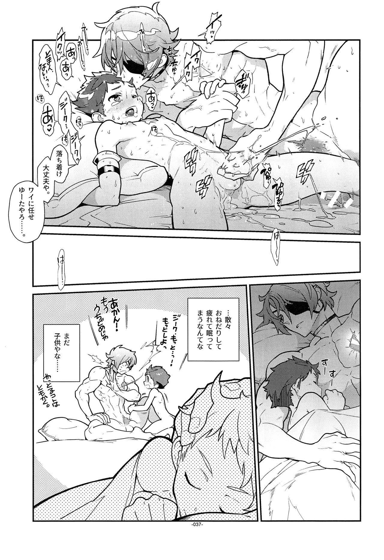Kizuna Power. ∞ 35