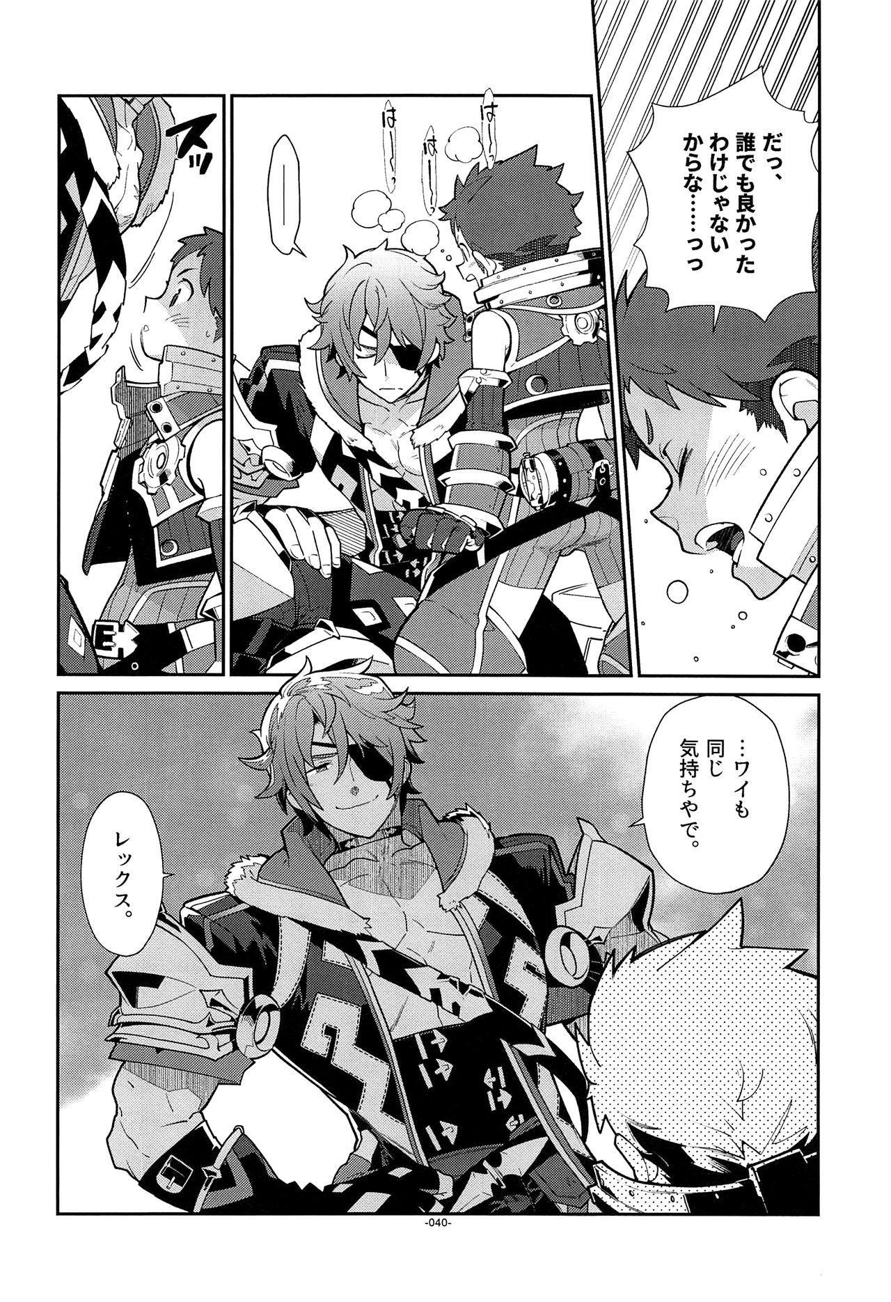 Kizuna Power. ∞ 38