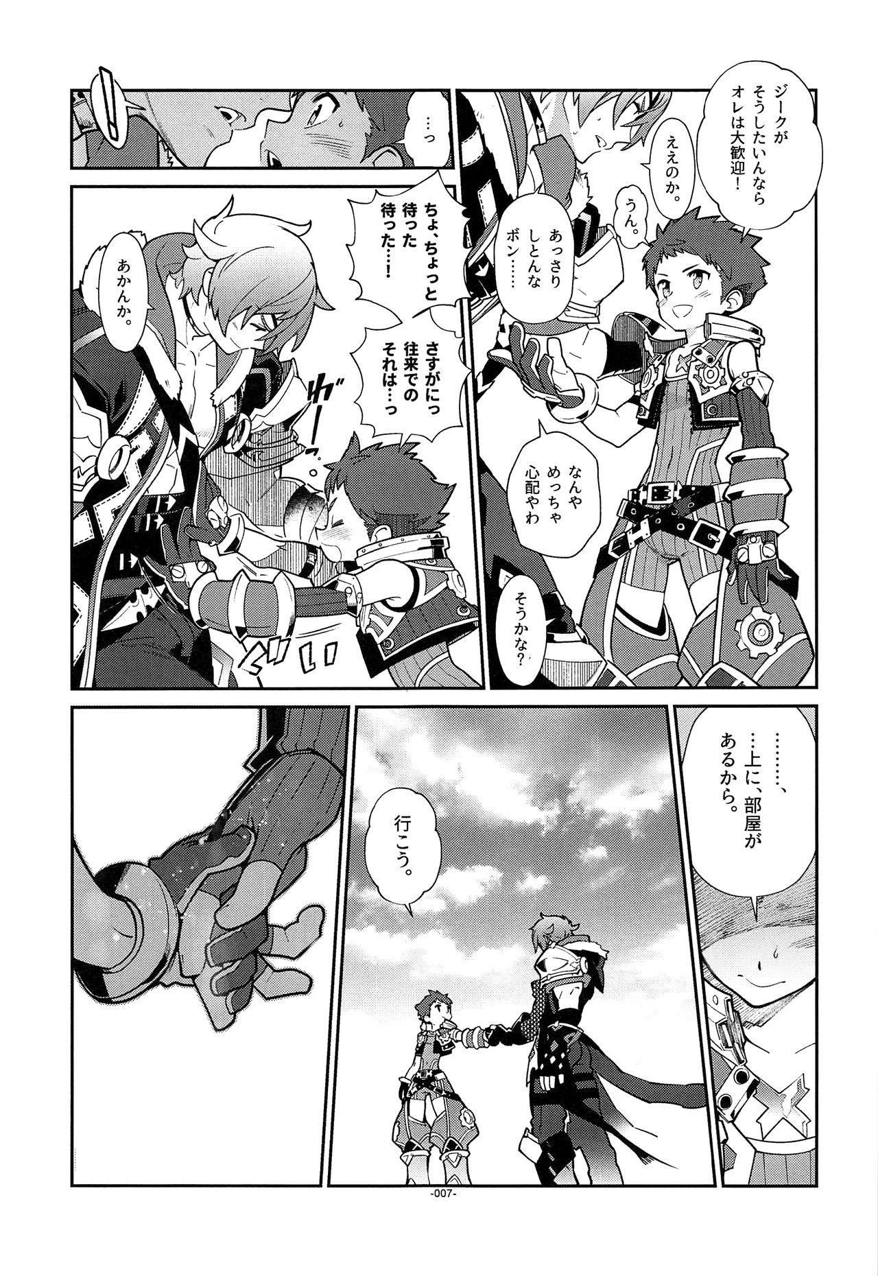 Kizuna Power. ∞ 5