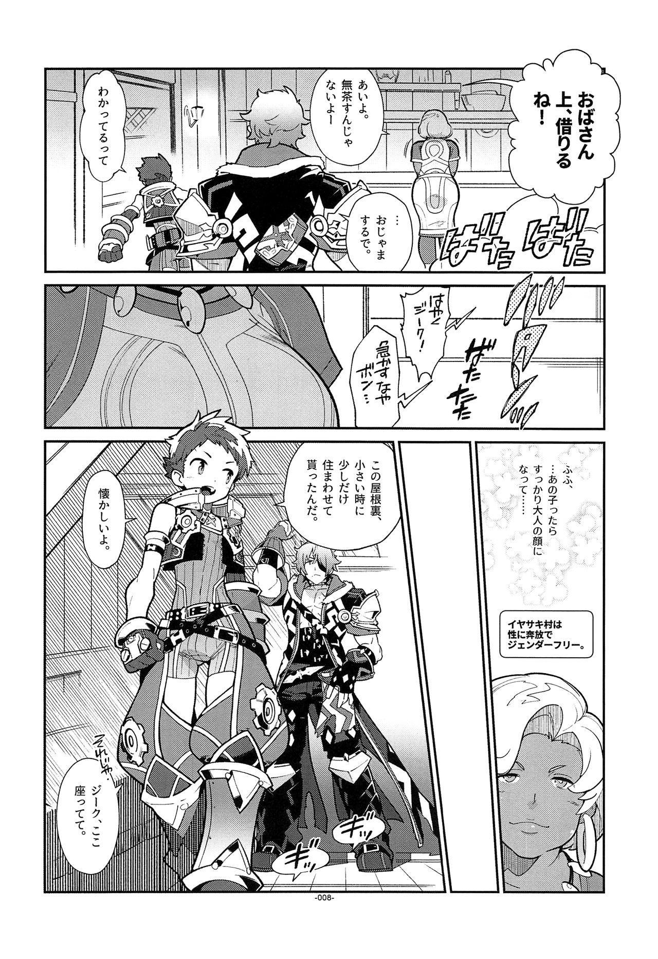 Kizuna Power. ∞ 6