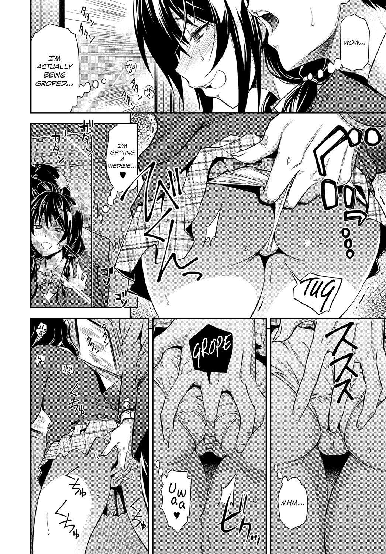 Kaisoku Ane no Koukishin | High Speed Sister's Curiosity 7