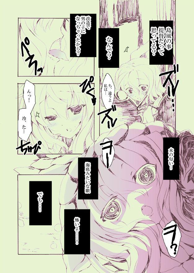 Chou Shota Shimakaze 29